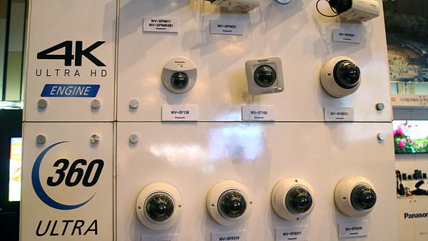 CCTV, IP 카메라 등 보안 솔루션 전시 부스