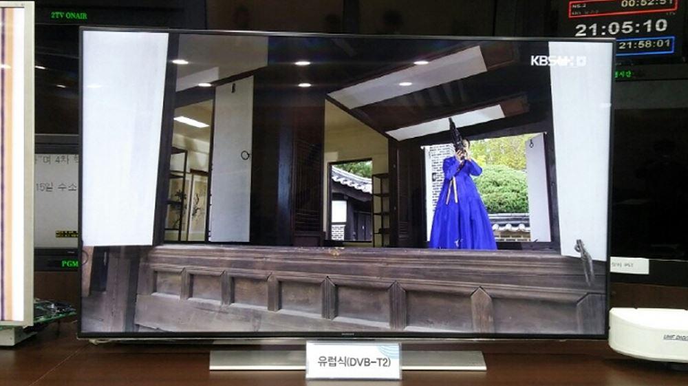 DVB-T2 방식 실험방송 장면