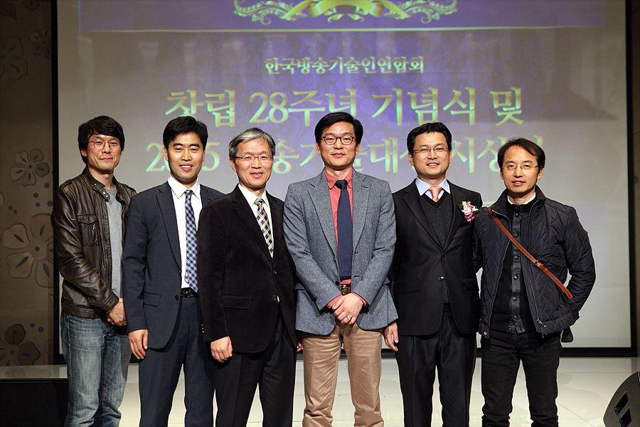 2015 방송기술대상 개최