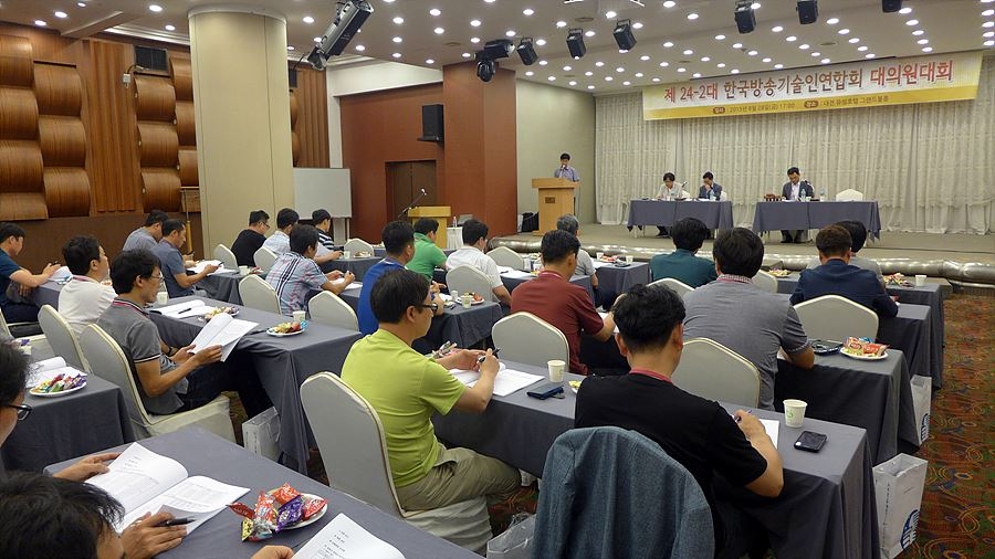 24-2대 대의원대회 개최