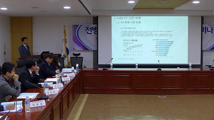 발제 중인 김경환 상지대 교수