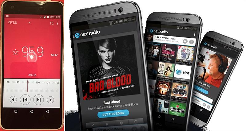 [그림 4] 일반 FM앱(SKT 루나폰) / [그림 5] 하이브리드라디오앱(미국 Sprint의 Nextradio app.)