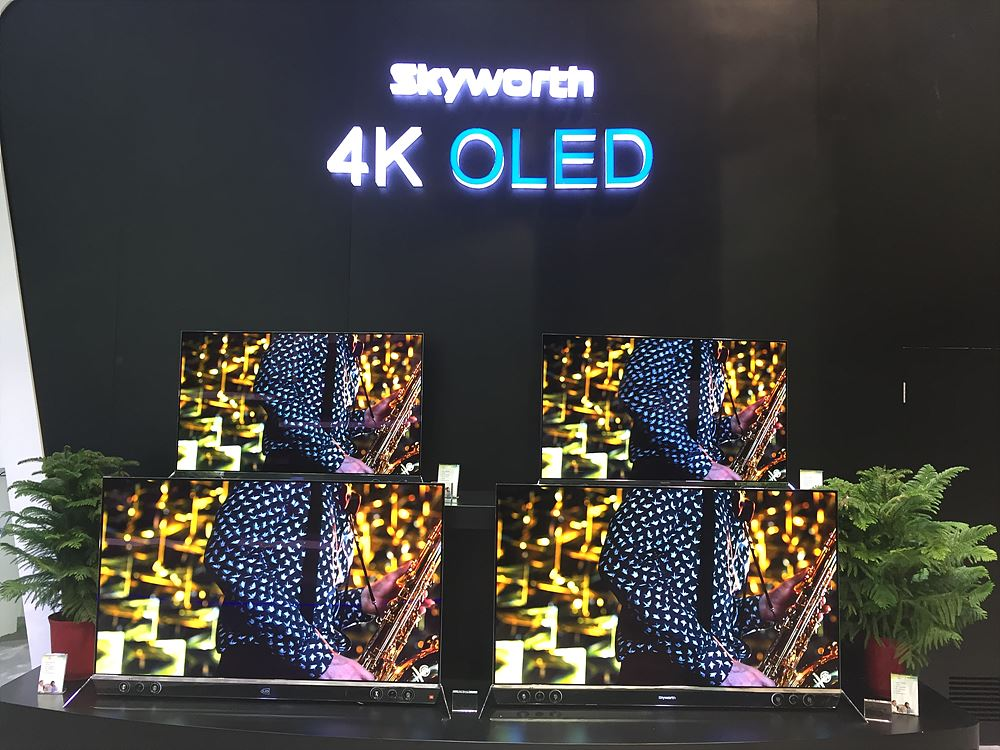 Skyworth 4K OLED TV