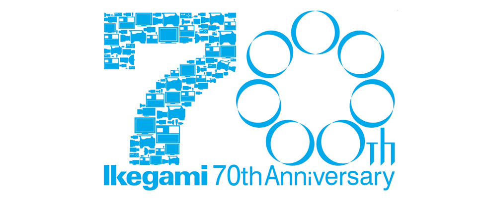 IKEGAMI_New_Header_980x400_70_Years_neu