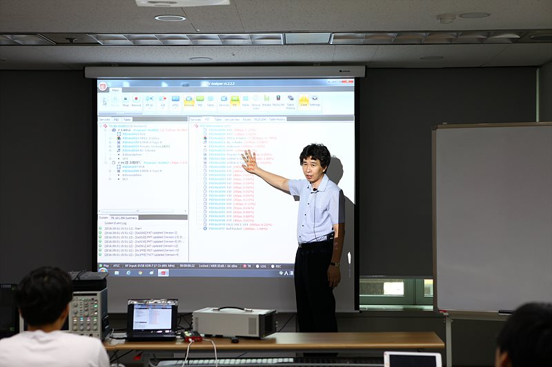MPEG 시스템 및 신호에 대해 쉽게 설명한 최무경 KBS 제작시설부 팀장