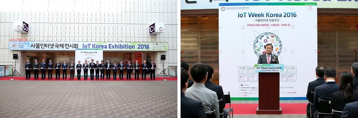 전시회에 참석한 주요 인사의 커팅식 장면과 인사말을 전하는 최재유 미래부 2차관 / 사진제공 : 한국 사물인터넷 협회
