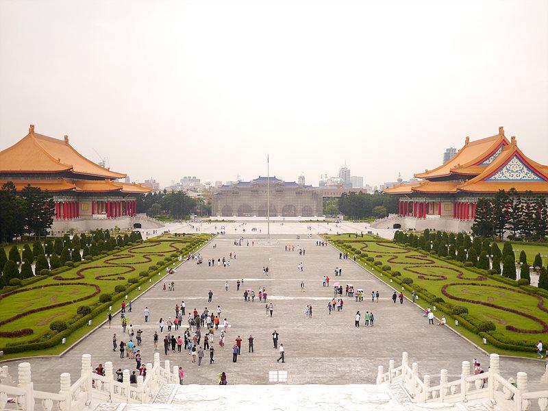국립 중정 기념당 광장