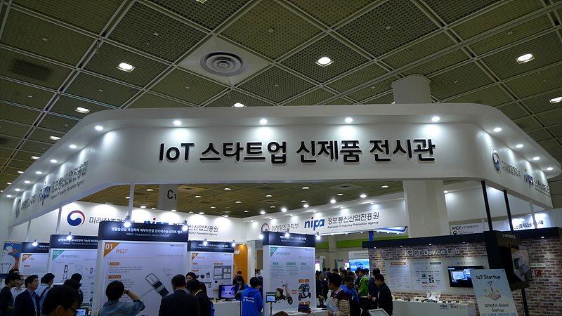 IoT 스타트업 신제품 전시관 전경 및 개발지원 사업