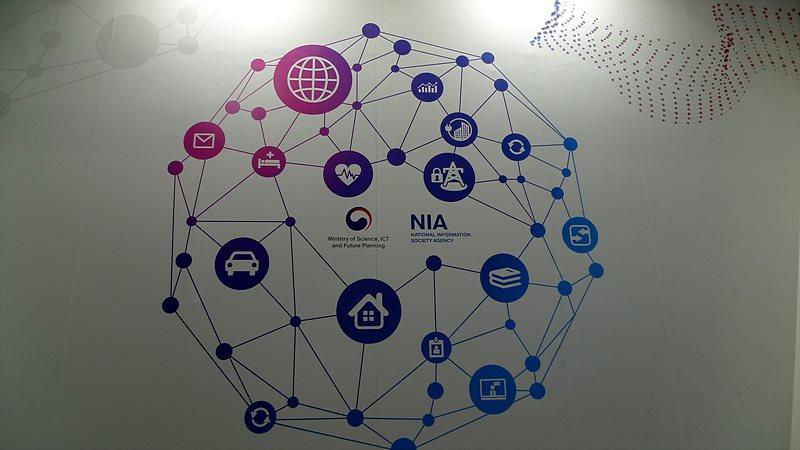 IoT 미래부