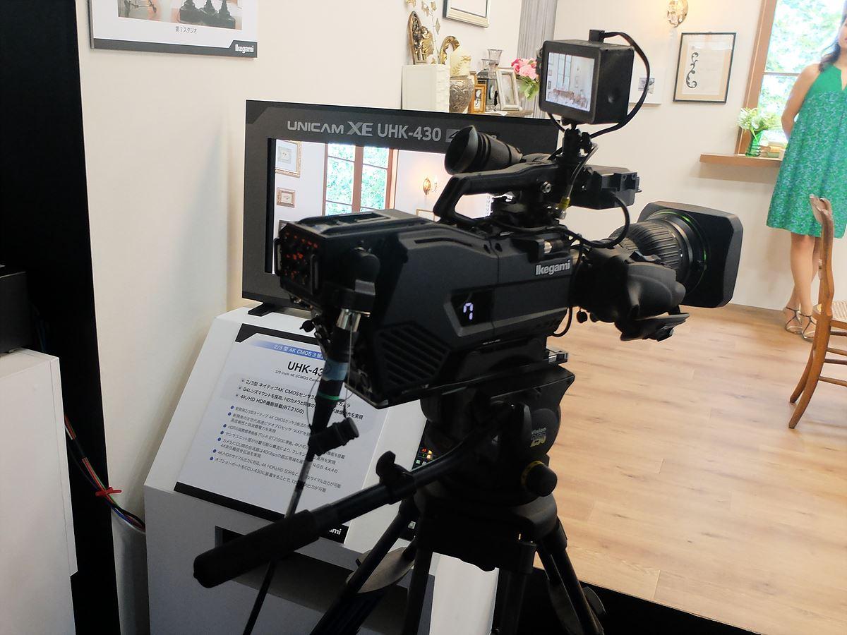 Ikegami UHK-430 4K 카메라
