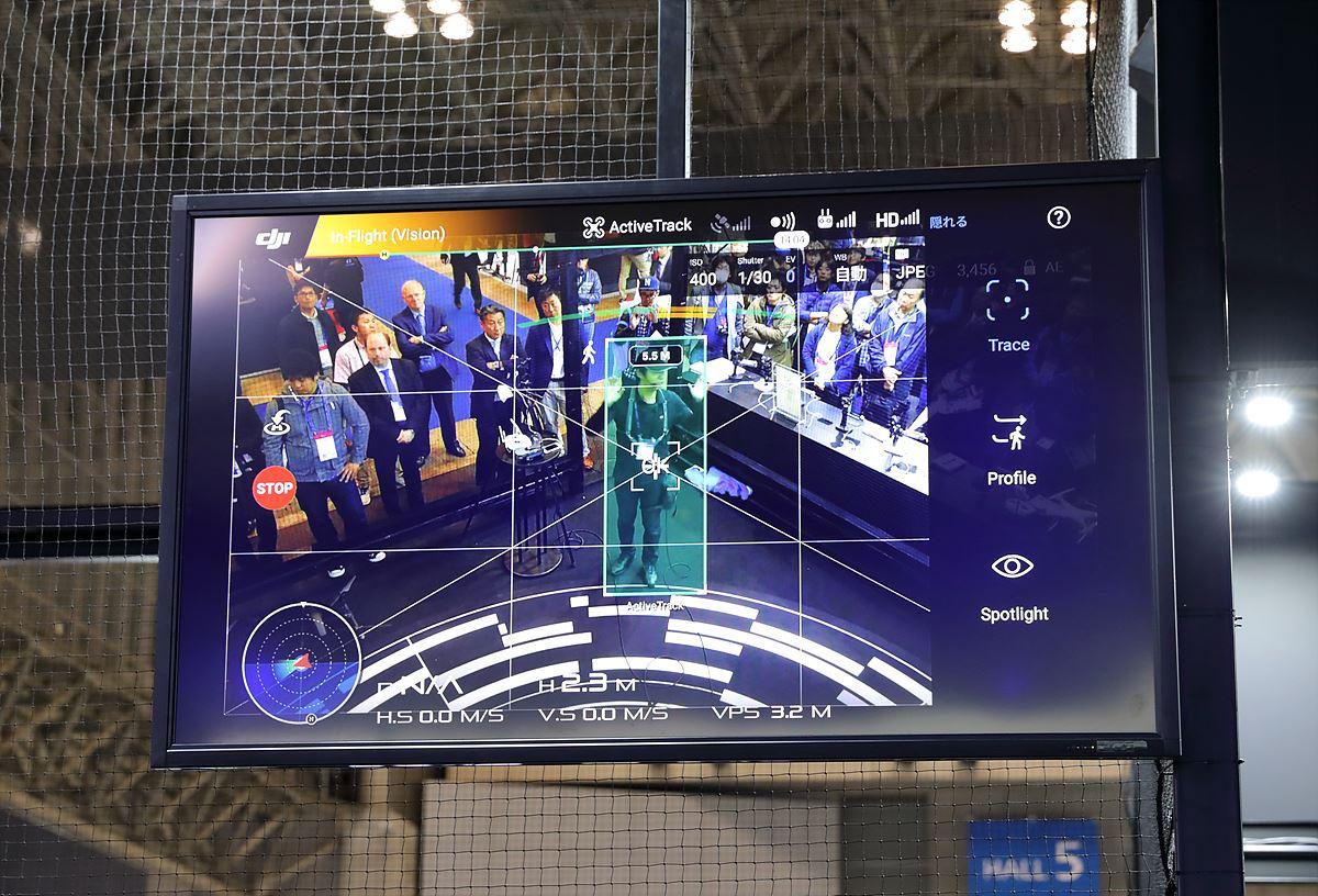 최근 출시된 MAVIC PRO와 컨트롤 화면