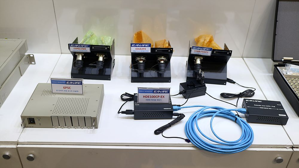 광지원 제품과 HDMI 연장기