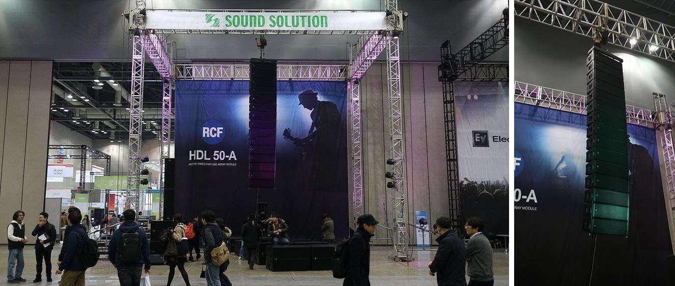 RCF HDL 50-A를 시연한 사운드솔루션