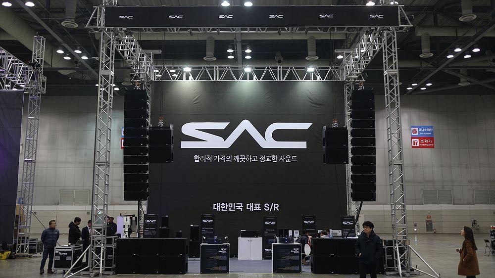 SAC 시스템의 소비코 프로페셔널