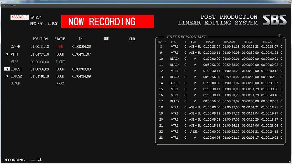 그림 2. 사용 중인 편집기 UI 화면