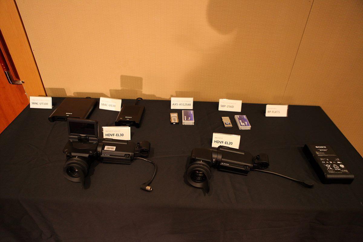 PXW-Z450의 액세서리들