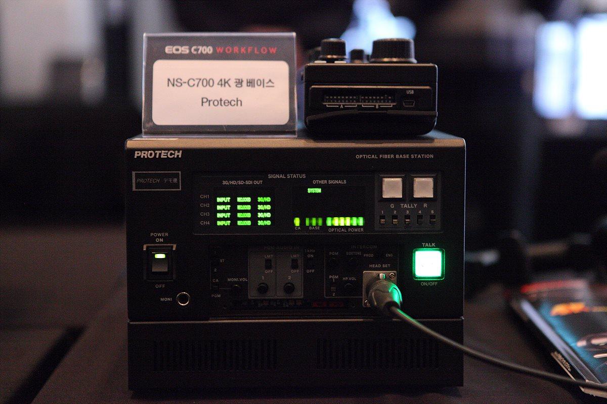 Protech의 NS-700 4K 광 베이스