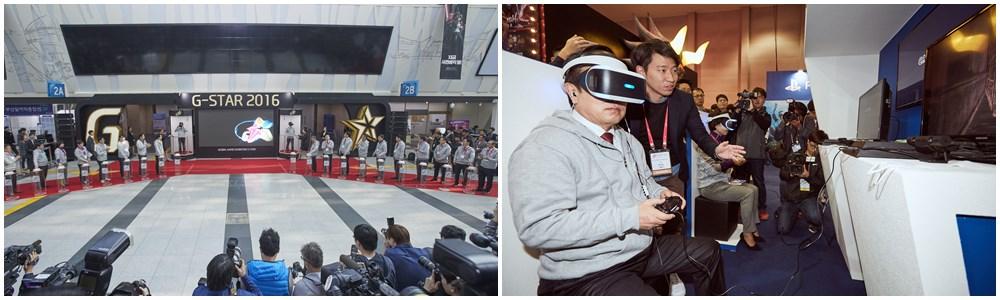 개막식에 VR헤드셋을 착용하고 등장한 서병수 시장(좌)과 최관호 지스타 조직위원장(우)