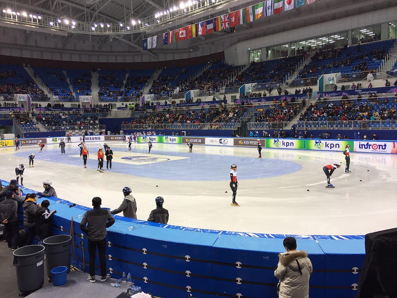 강릉 ISU 쇼트트랙 월드컵 생중계2