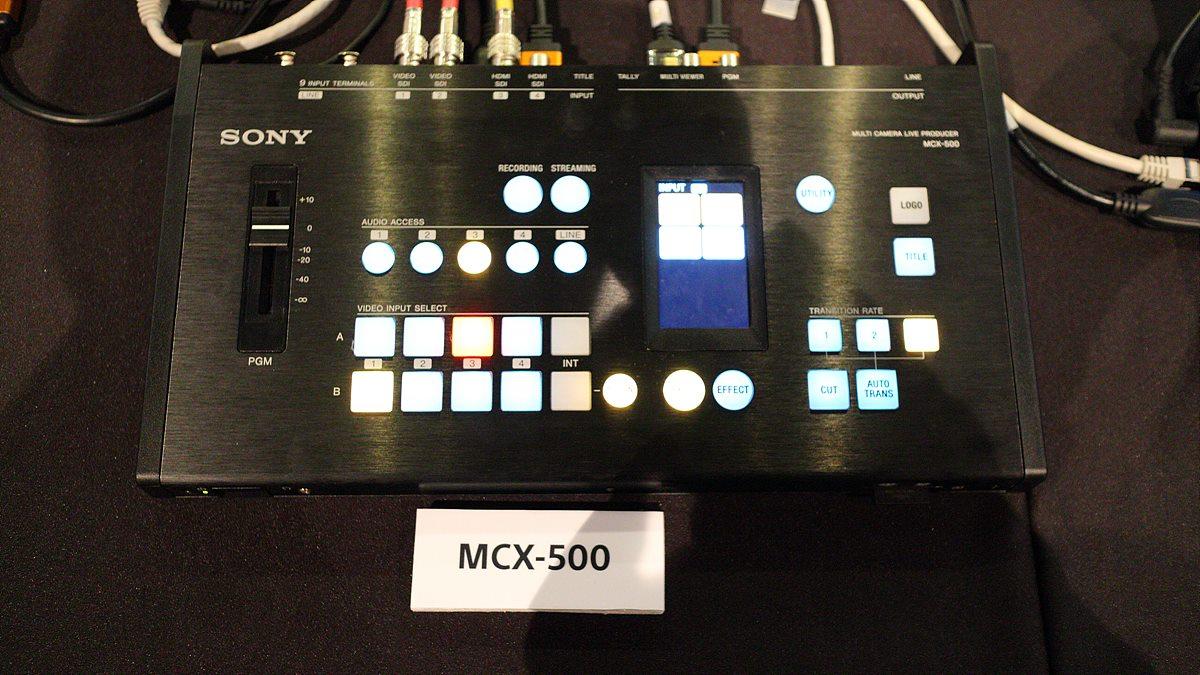 MCX-500 외관