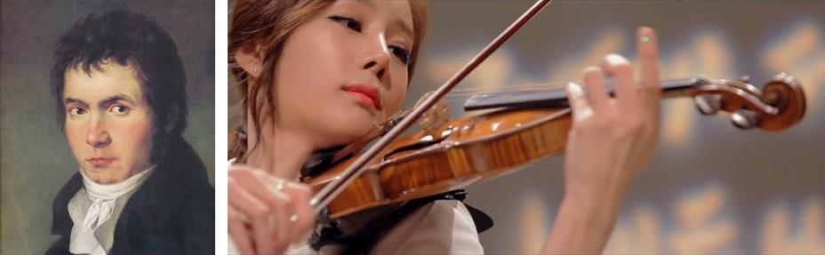 루트비히 판 베토벤 / 베토벤의 바이올린 소나타 5번 '봄' - 신지아