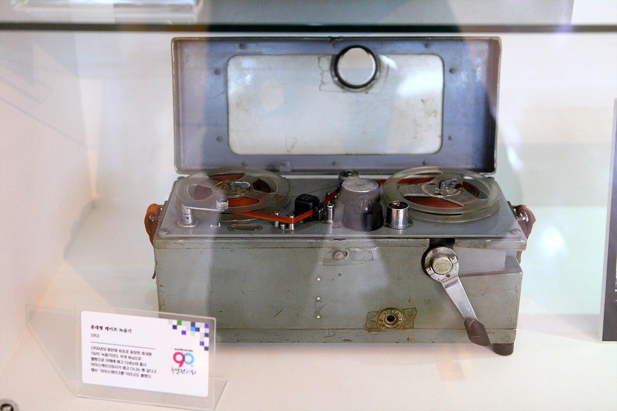 1953년의 휴대용 테이프 녹음기 전시