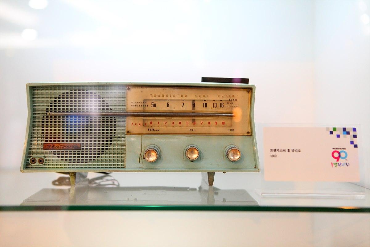 1960년대 트랜지스터 라디오