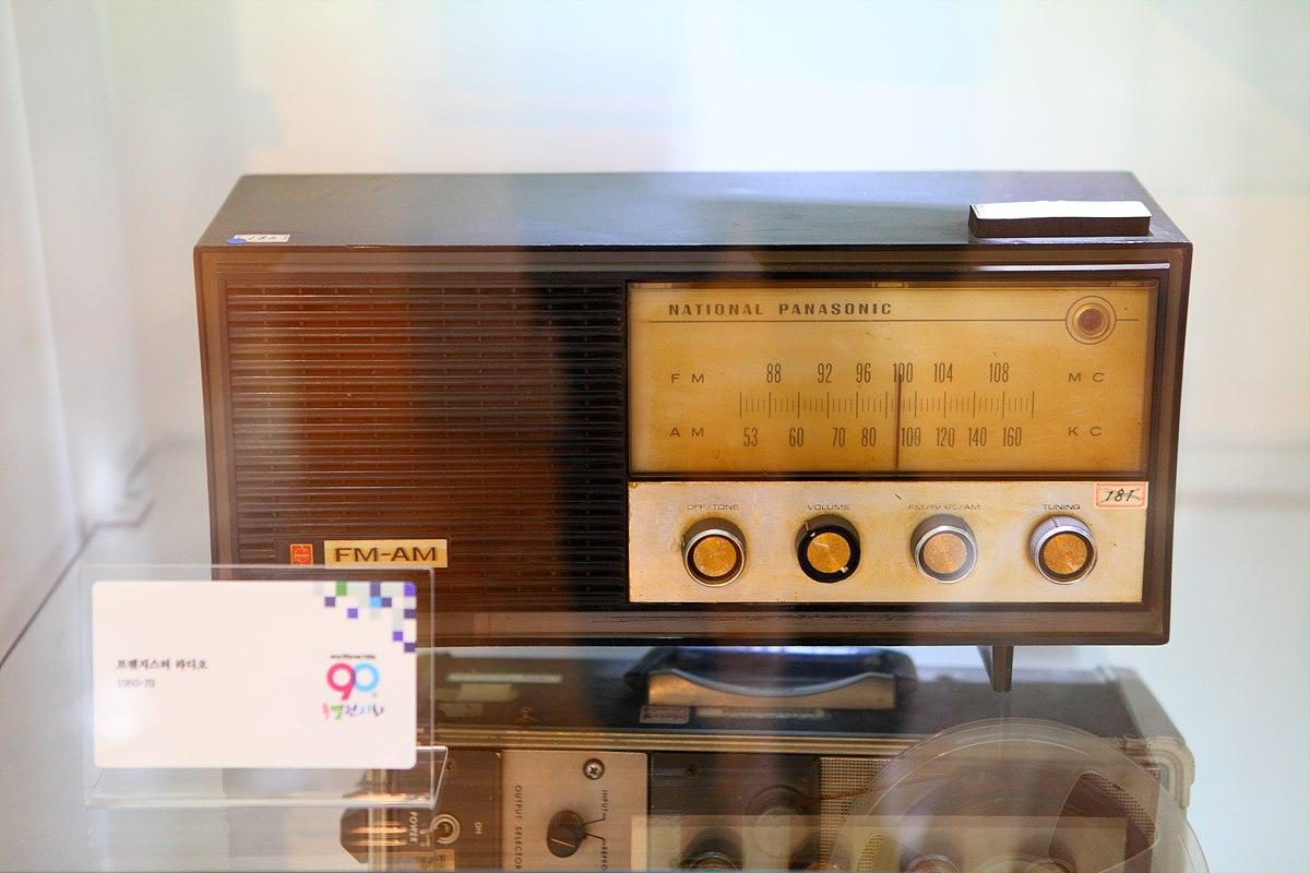 1960`70, 트랜지스터 라디오