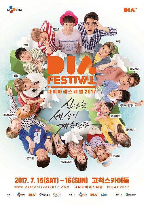 DIA Festival 2017, 크리에이터 170팀의 무대에 오른다