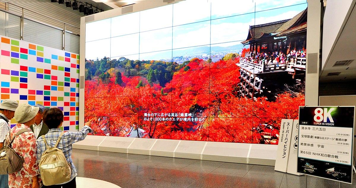 그림 6. 일본의 8K 송출 테스트