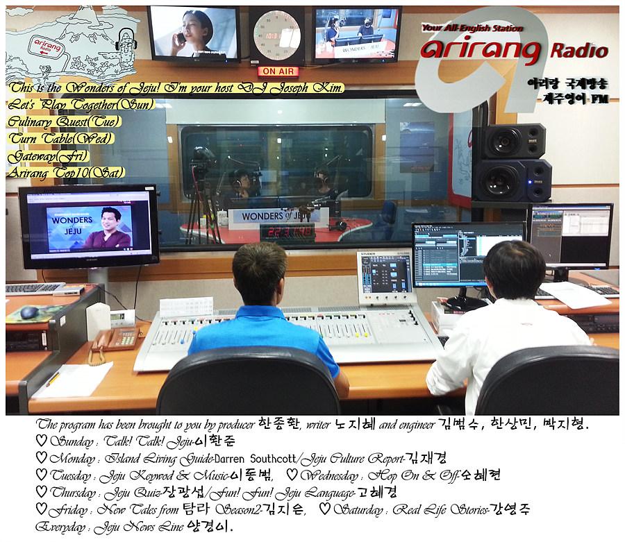 6.WOJ생방송스튜디오와 주조정실 copy