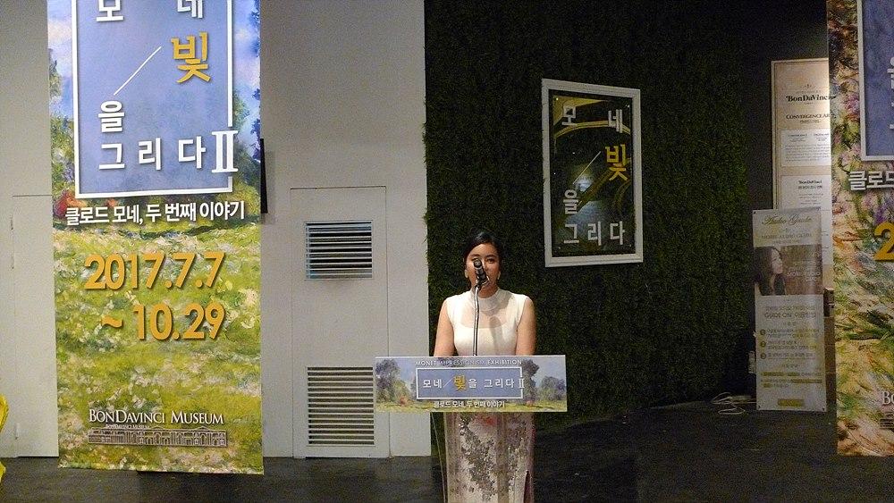 축사하는 본다빈치 김려원 대표