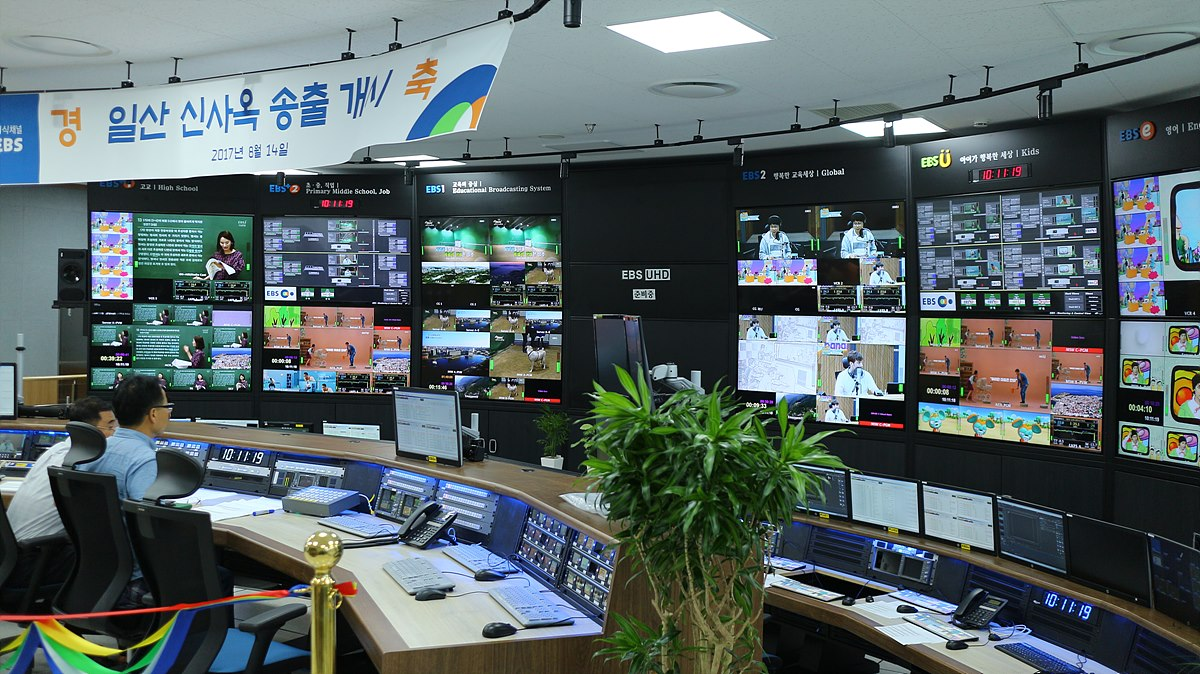 EBS TV통합주조 전경