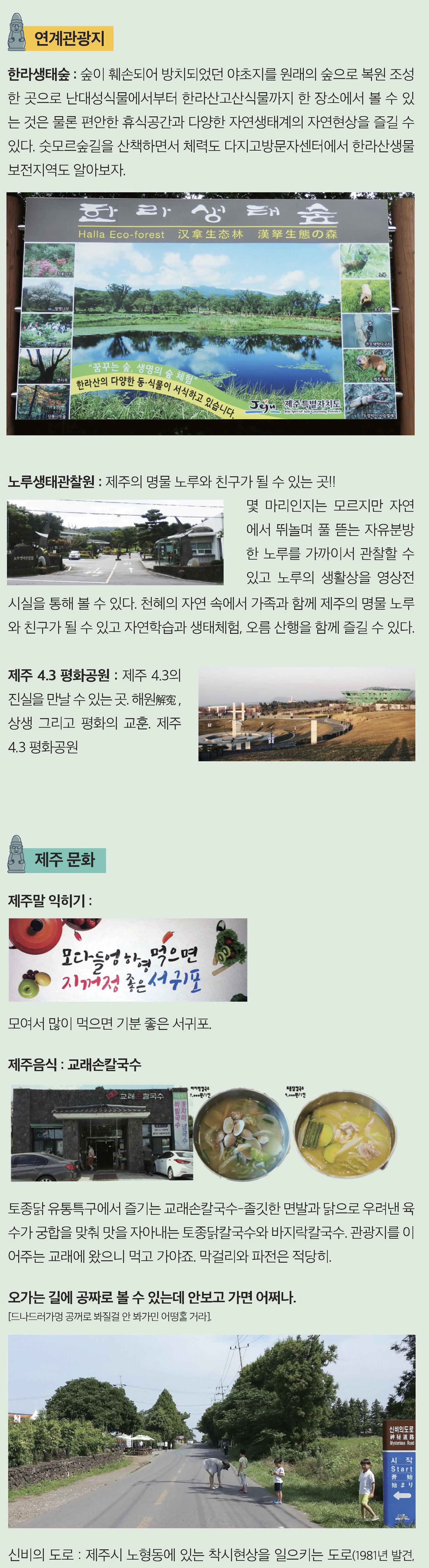 페이지_ 방송과기술 11월 고해상_페이지_1