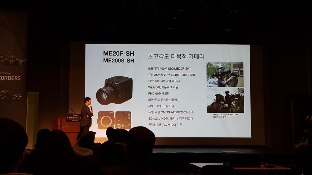 ME20F-SH,ME200S-SH 소개