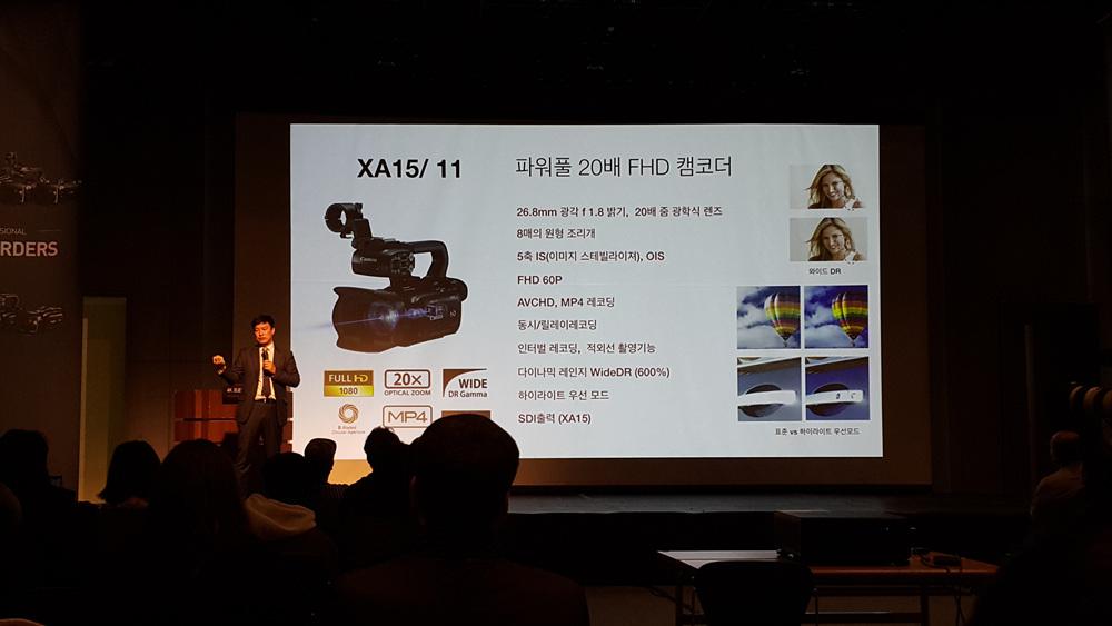 XA15,11의 소개
