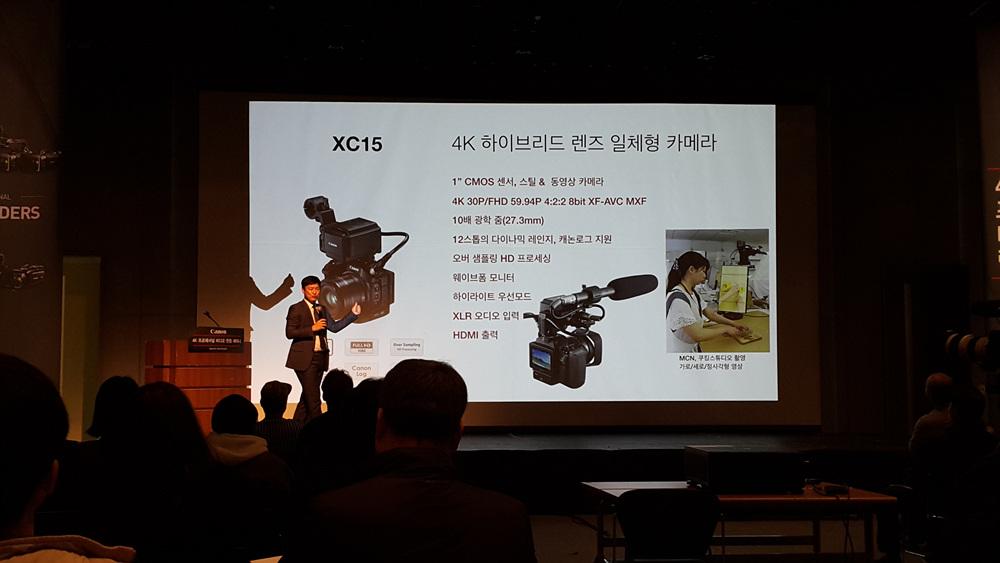 XC15의 소개