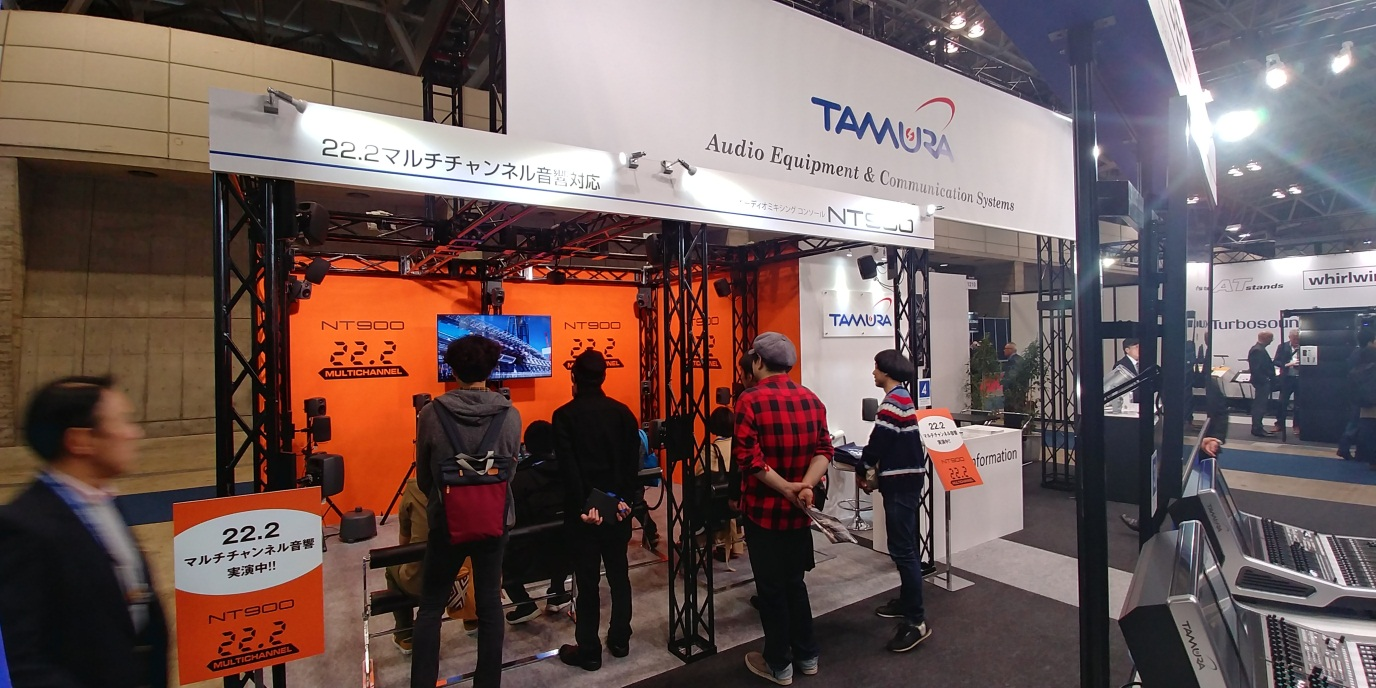 Tamura 사의 22.2채널 사운드 시스템