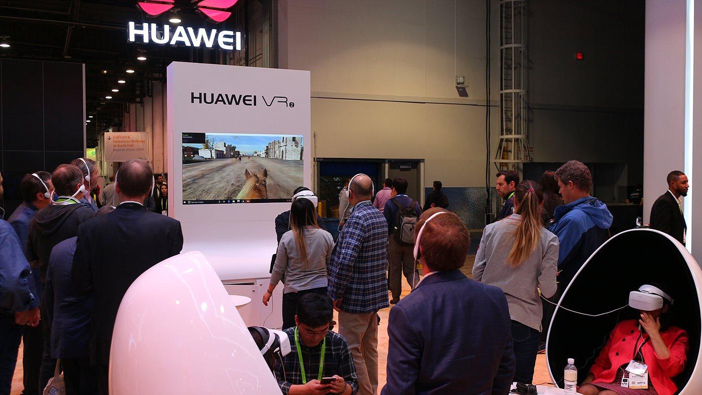 HUAWEI의 VR 솔루션과 체험존