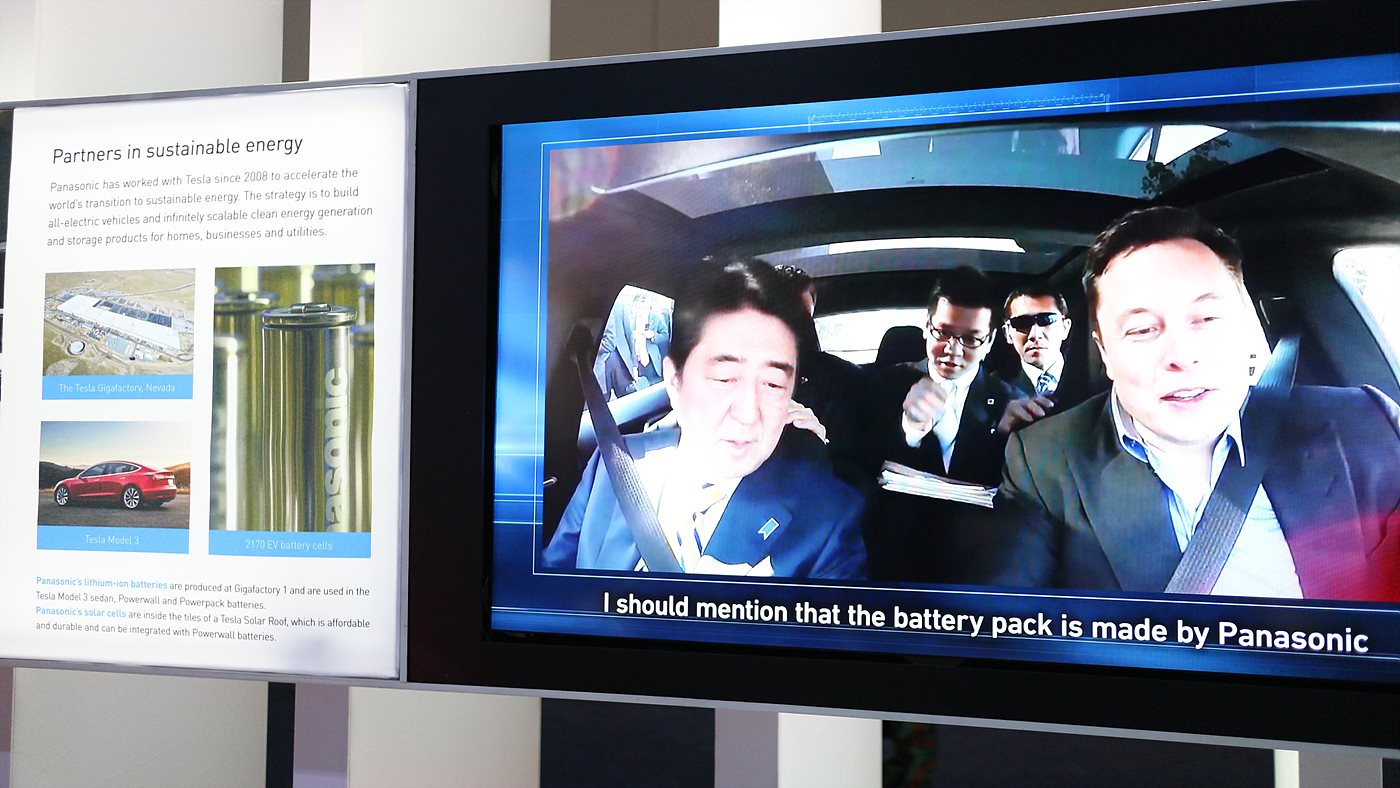 테슬라의 전기자동차에 사용되는 파나소닉 제조의 배터리팩