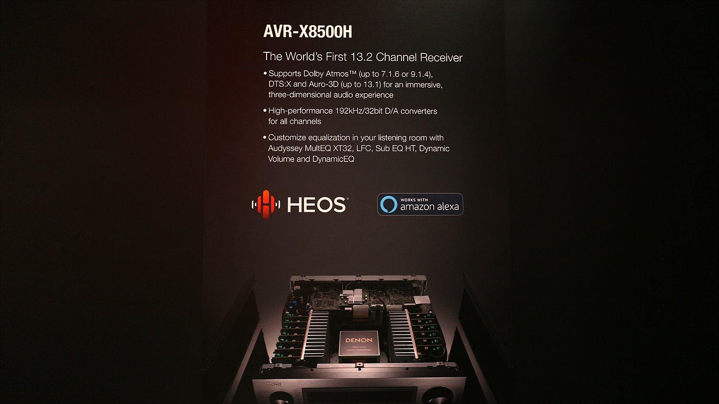 13.2채널과 고음질을 지원하는 AVR-X8500H