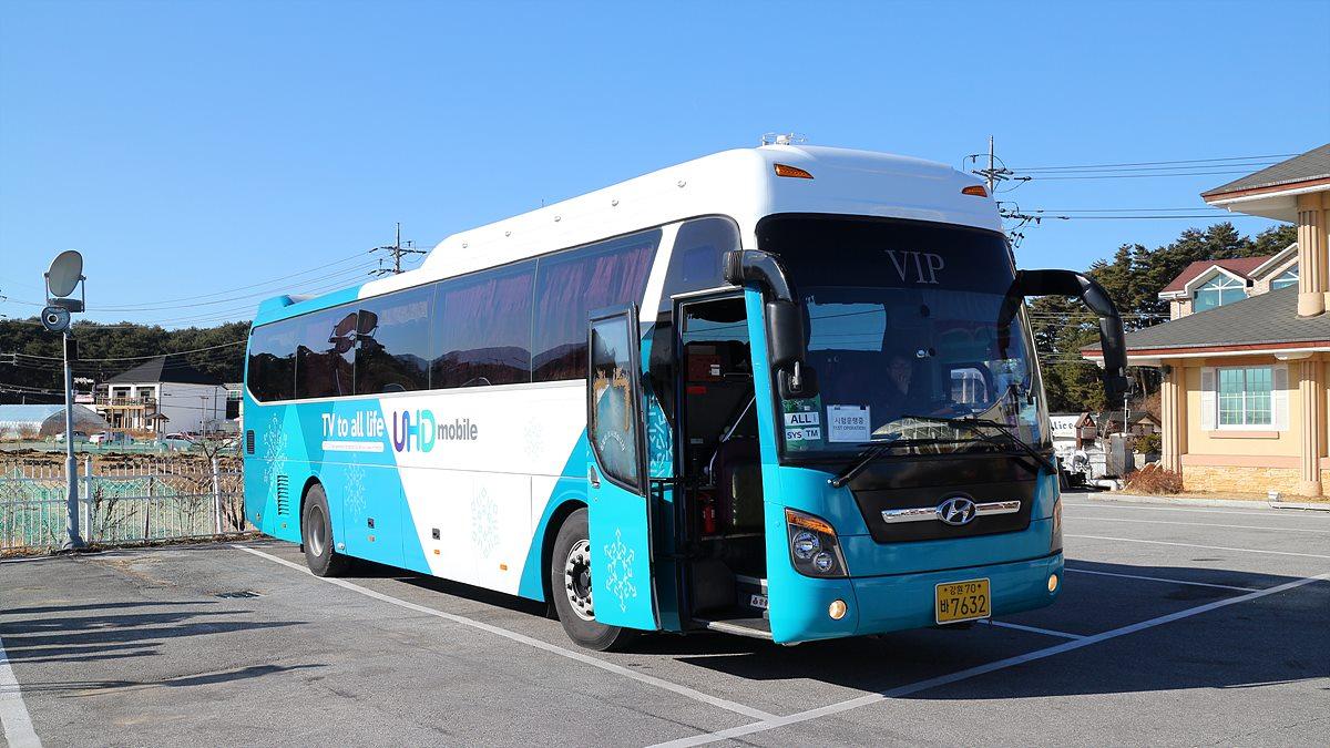 UHD 모바일 체험 버스
