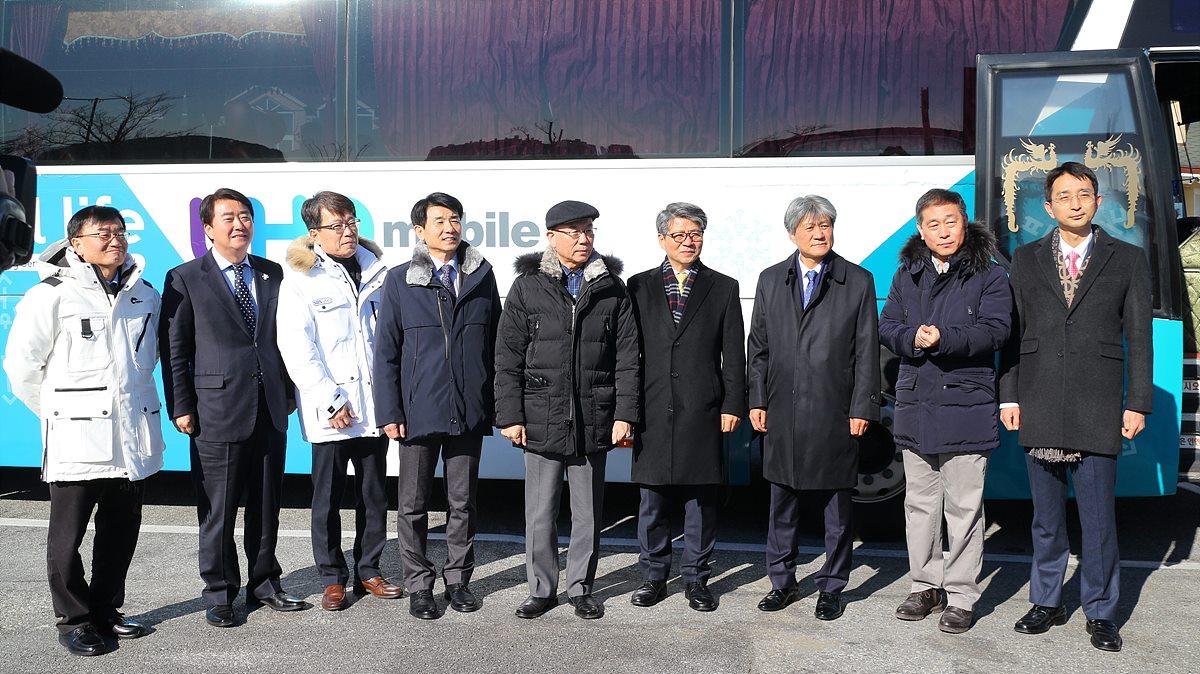 2월 1일 행사에 참석한 이효성 방송통신위원장을 포함한 VIP