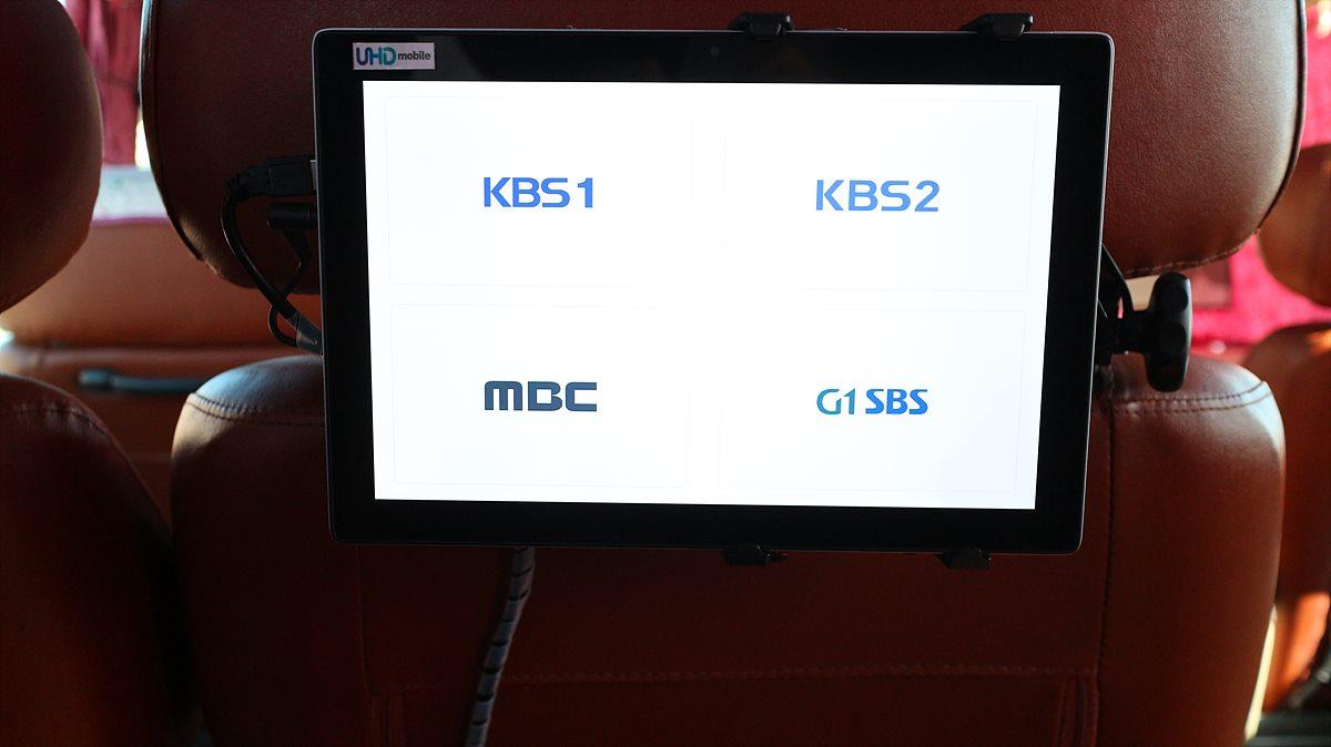 KBS1, KBS2, MBC, SBS(G1)의 4채널이 서비스 중이다