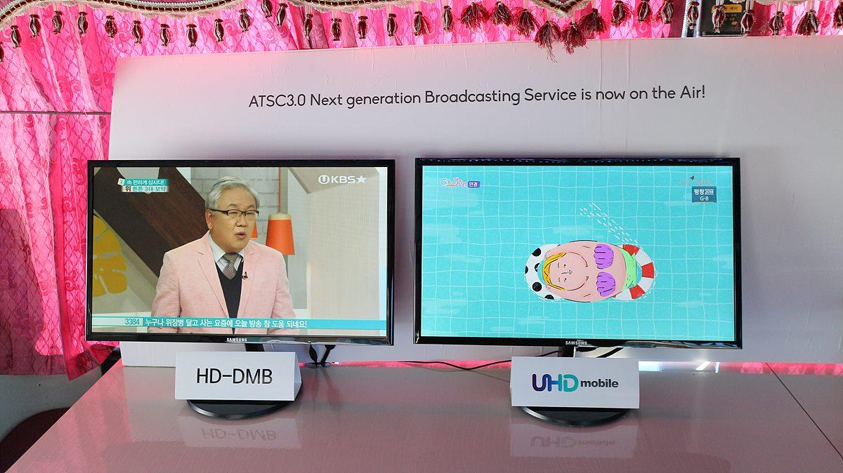 HD-DMB와 UHD 모바일 서비스 비교 시연