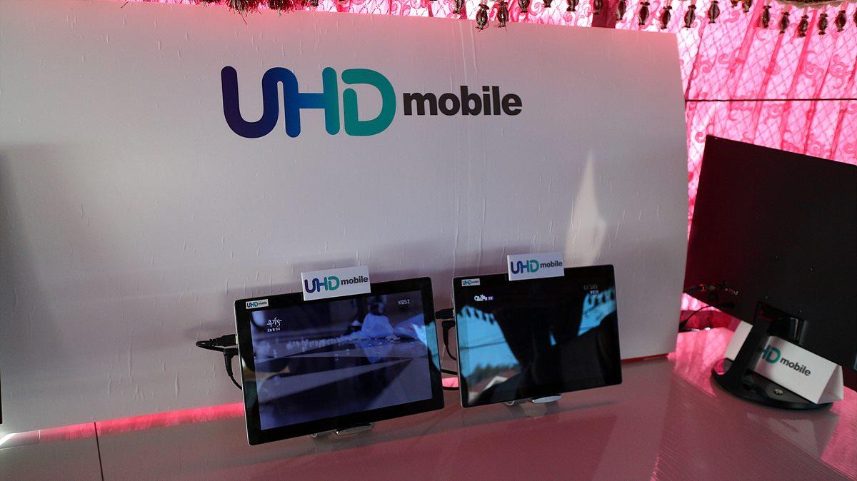 UHD 모바일은 카이미디어와 로와시스의 국책 연구 과제로 개발되었다