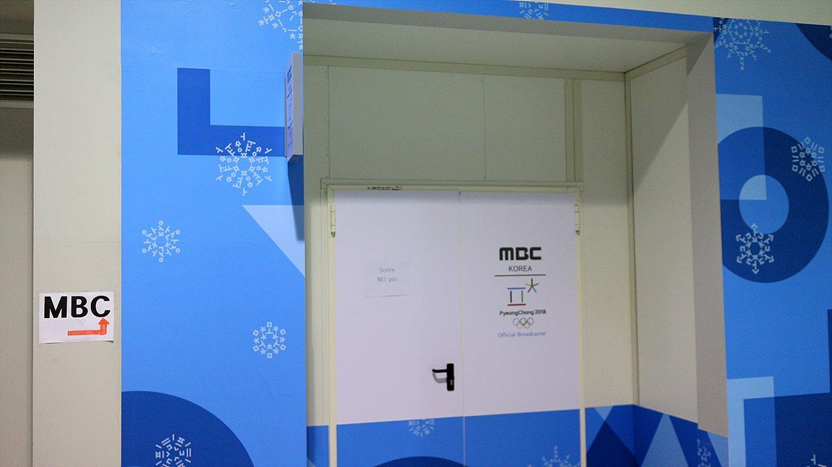 MBC 방송센터 입구