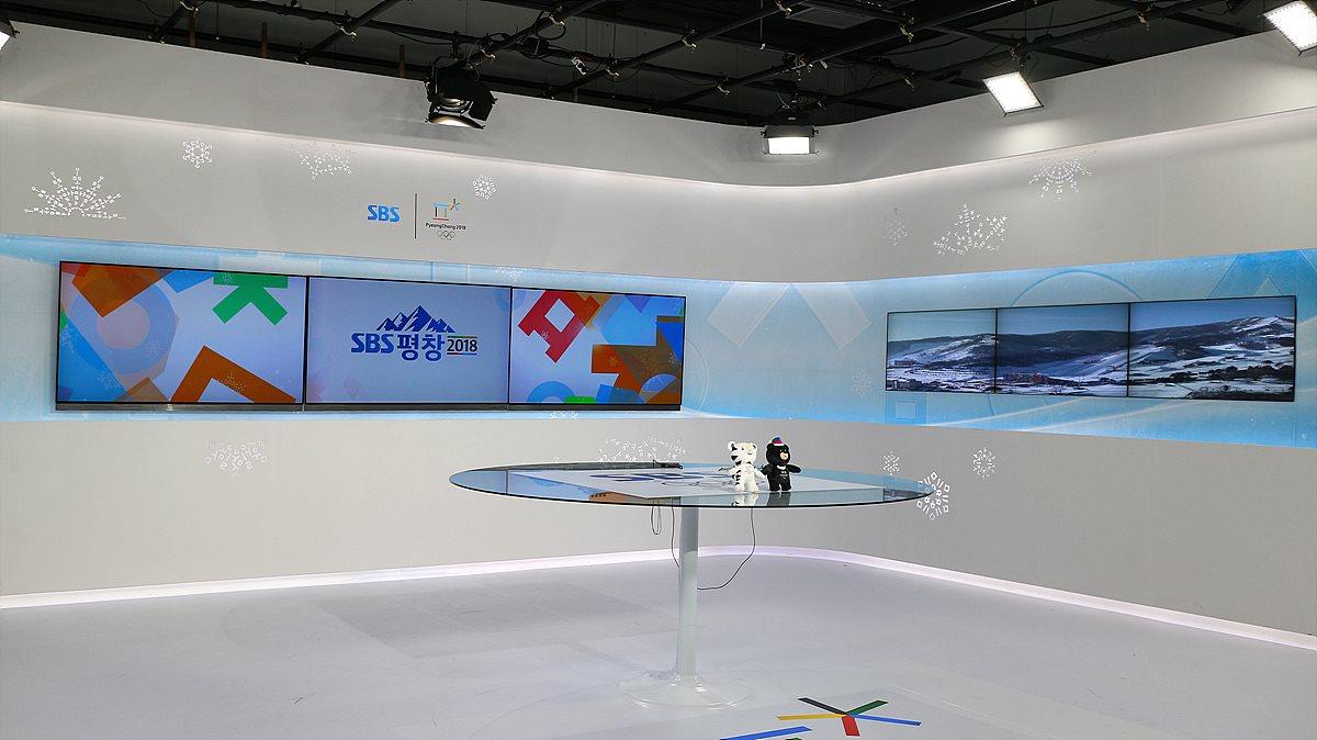 SBS 평창 IBC 스튜디오