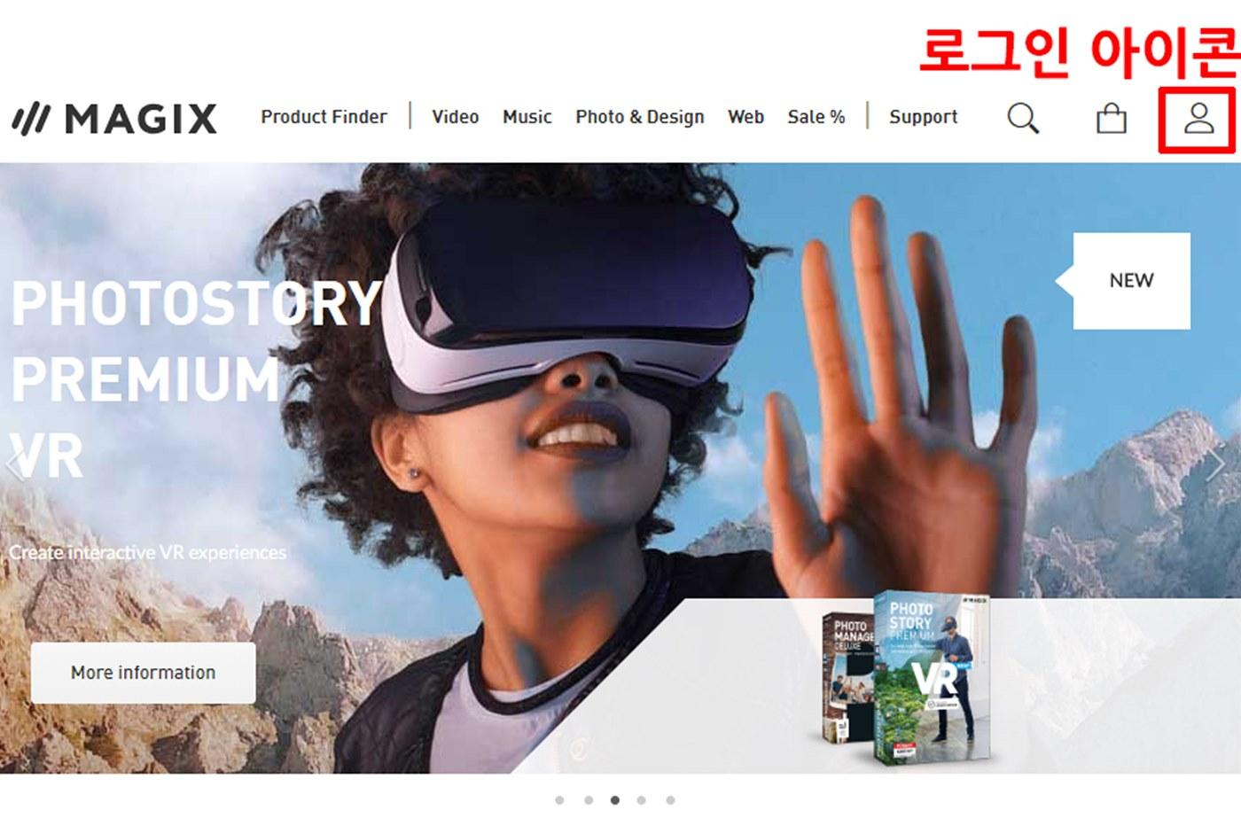 Magix 홈페이지의 오른쪽 상단에 있는 로그인 아이콘을 클릭한다.