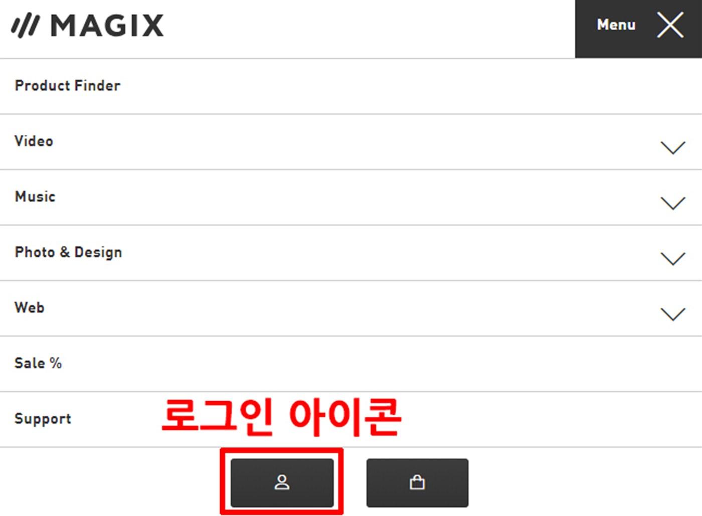 모바일에서는 오른쪽 위에 Menu 버튼을 클릭하면 로그인버튼이 나타난다.
